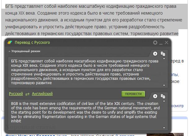 screen-adv.png
