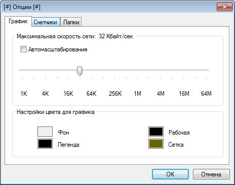 TMeter.11.6.6011.png